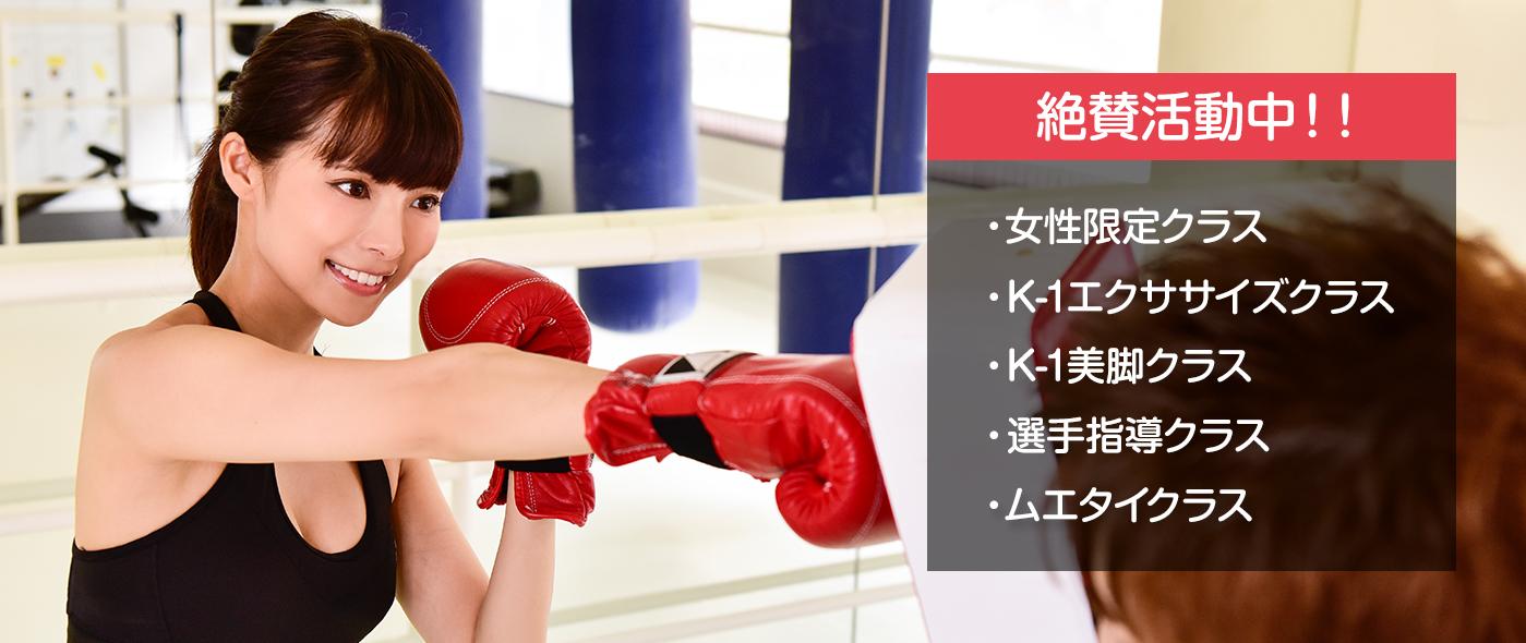 K-1ジム 五反田店の画像